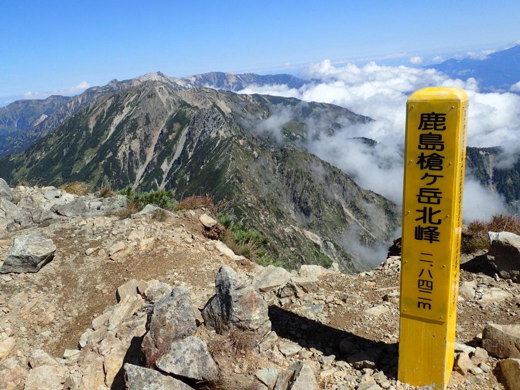 鹿島槍ヶ岳北峰山頂