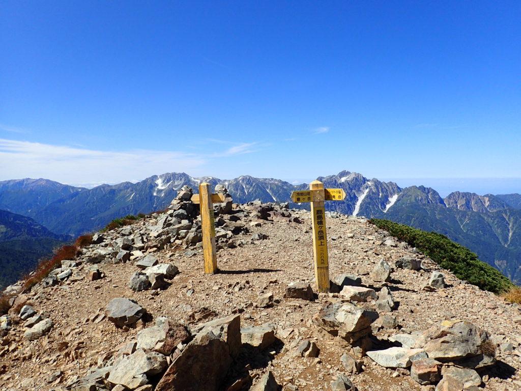 鹿島槍ヶ岳山頂(南峰)