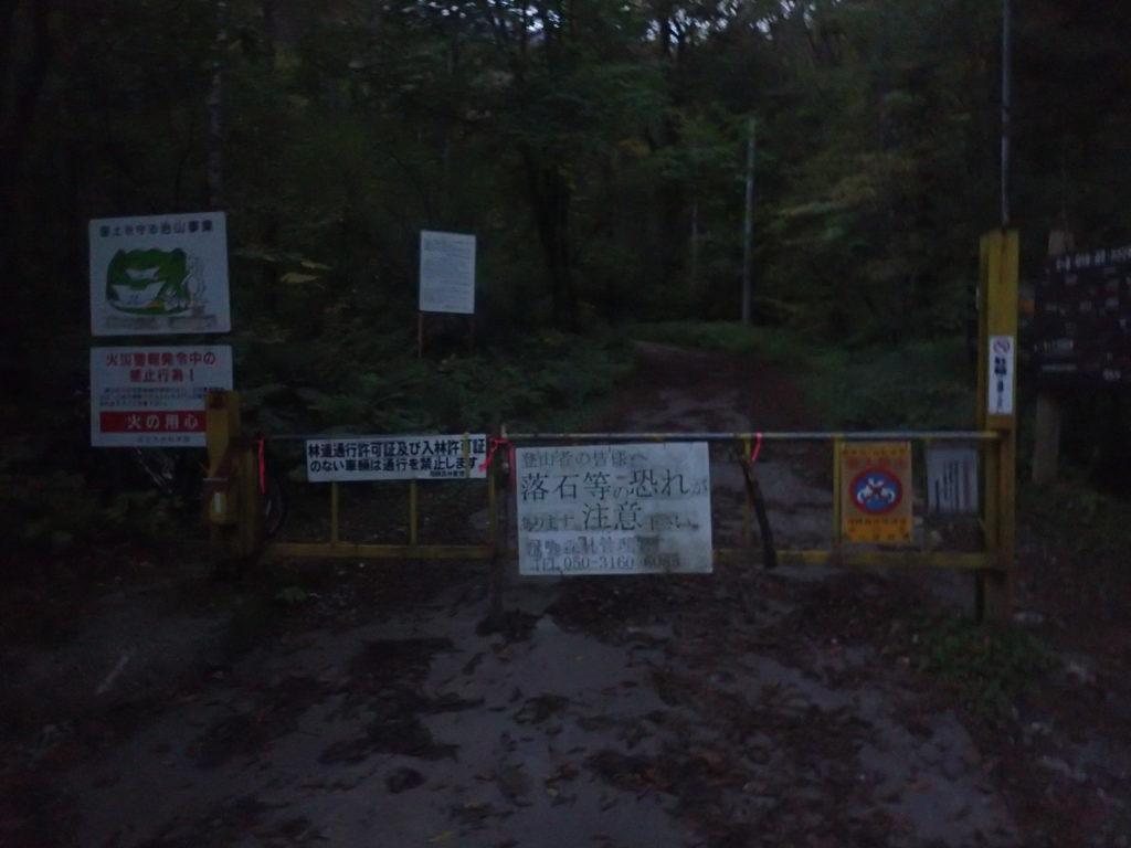 左俣林道入口ゲート