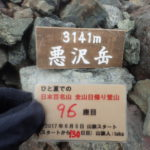 96座目 悪沢岳(東岳) 日本百名山全山日帰り登山