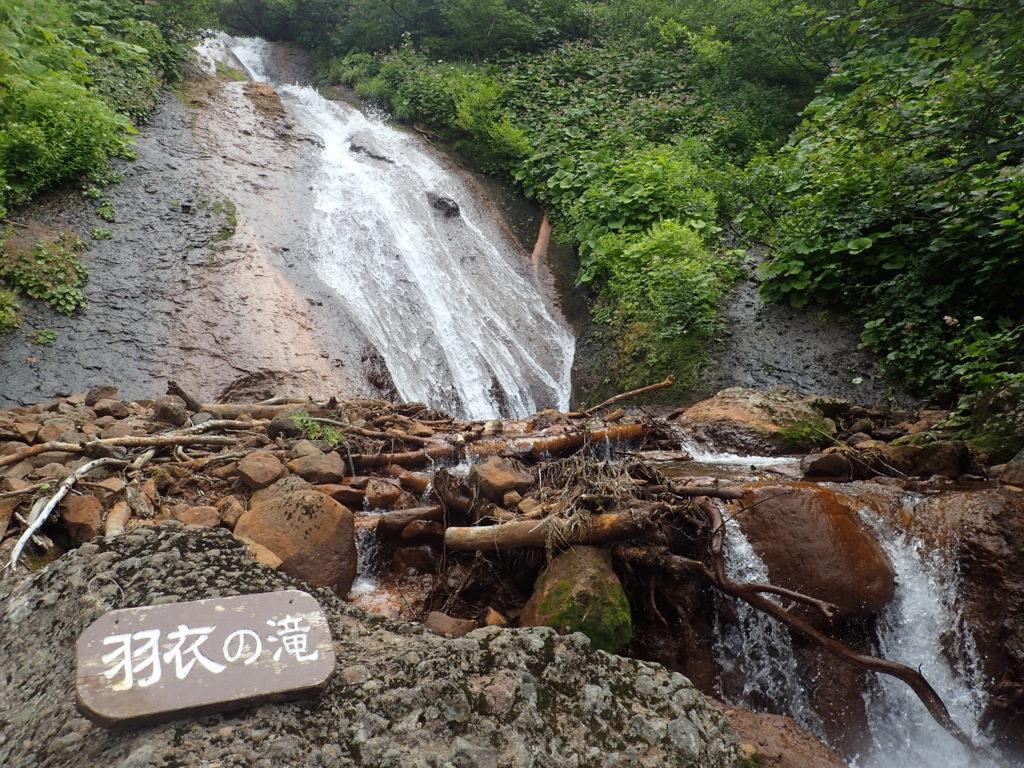 斜里岳の旧道コース登山道の羽衣の滝