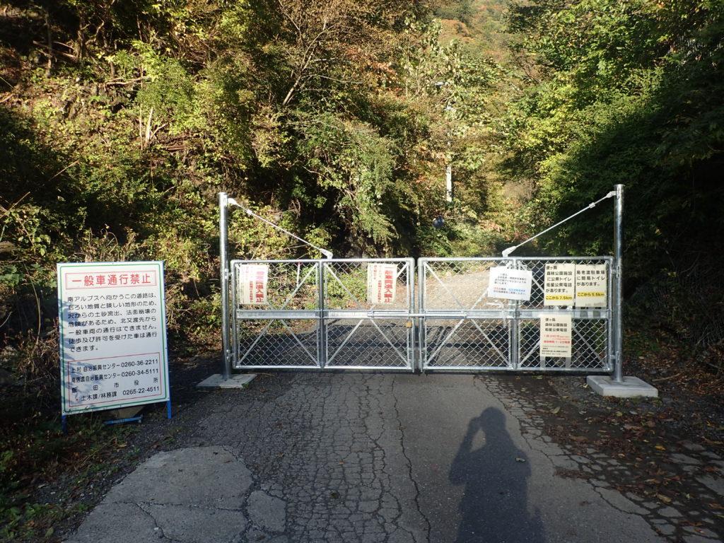 聖岳と光岳の登山の起点となる芝沢ゲート