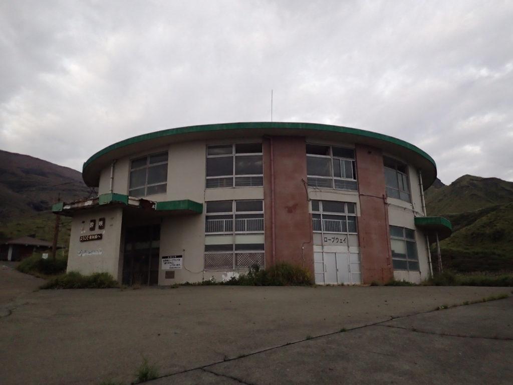 仙酔峡のロープウェイ駅