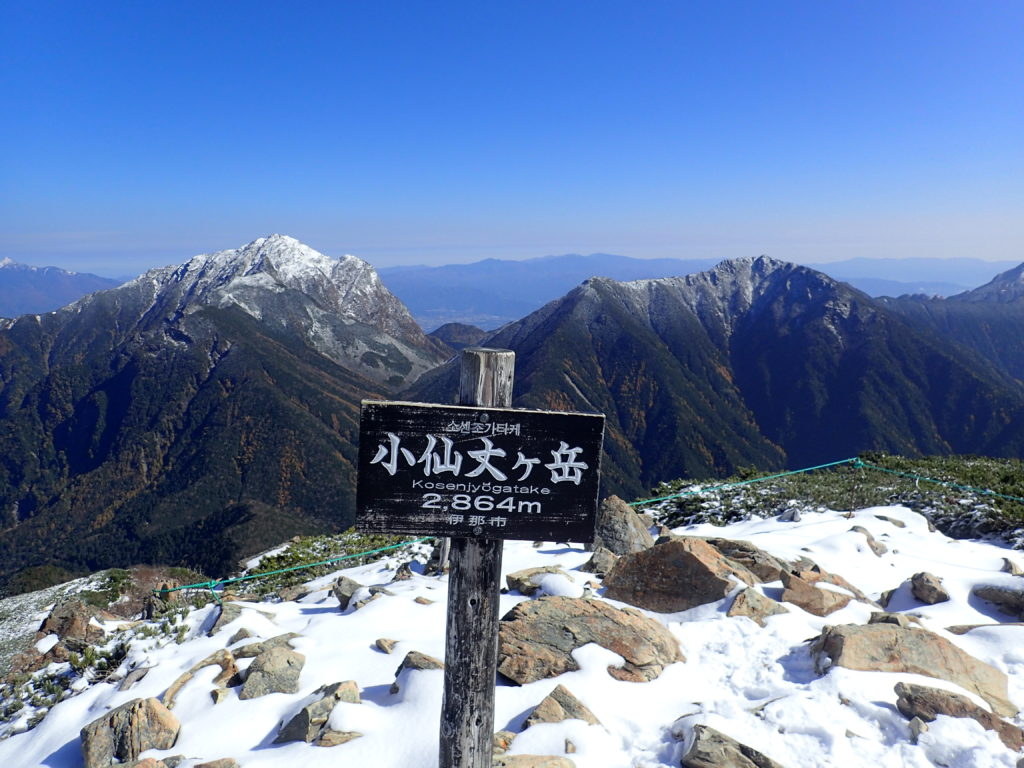 小仙丈ヶ岳から見る甲斐駒ヶ岳とアサヨ峰