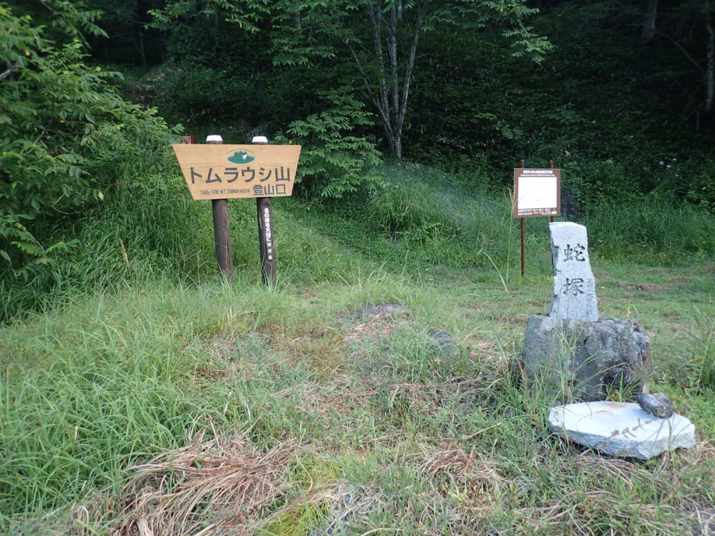 トムラウシ山のトムラウシ温泉コース登山口
