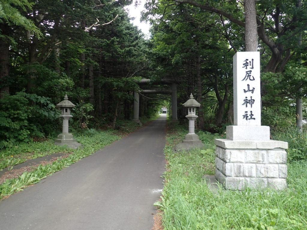 利尻島の利尻山神社