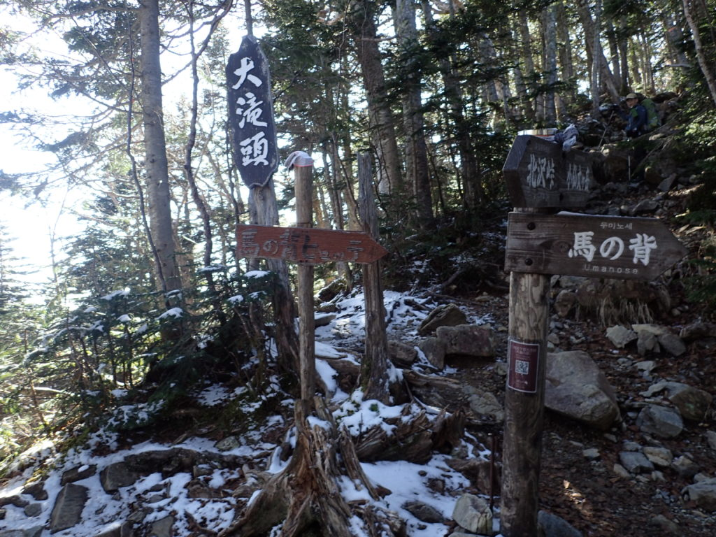 仙丈ヶ岳登山道の大滝頭
