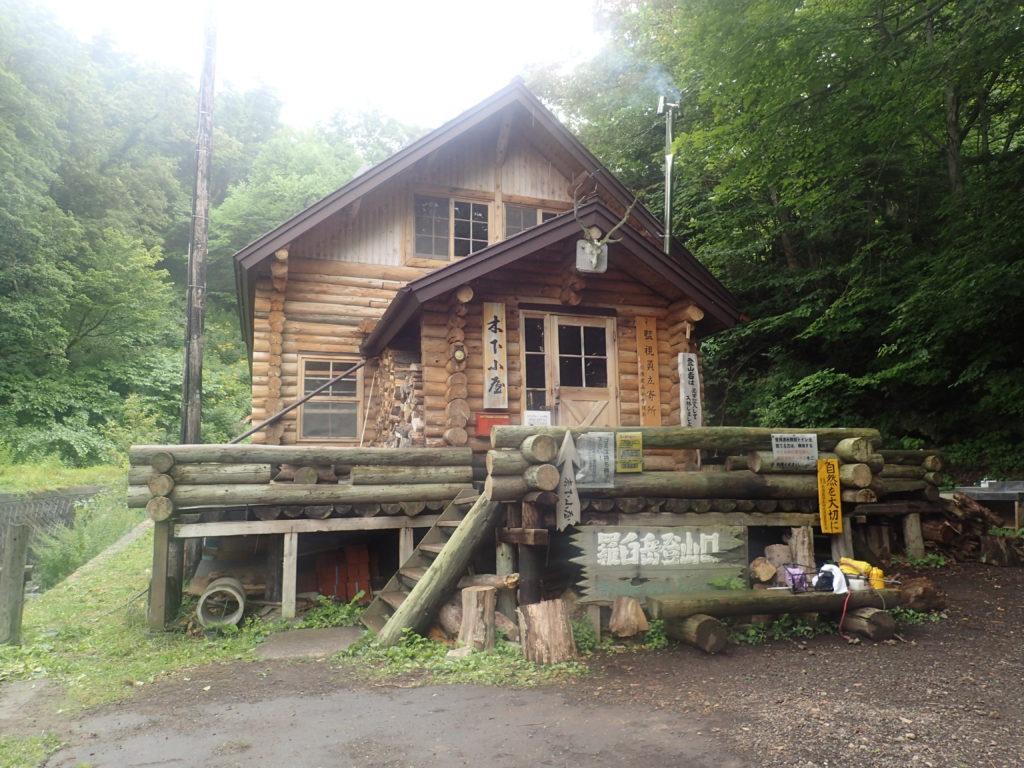 羅臼岳登山口の木下小屋