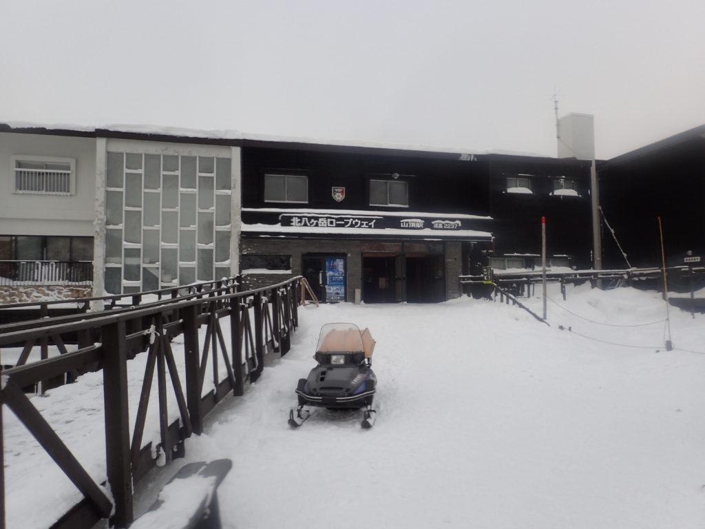 北八ヶ岳ロープウェイの山頂駅
