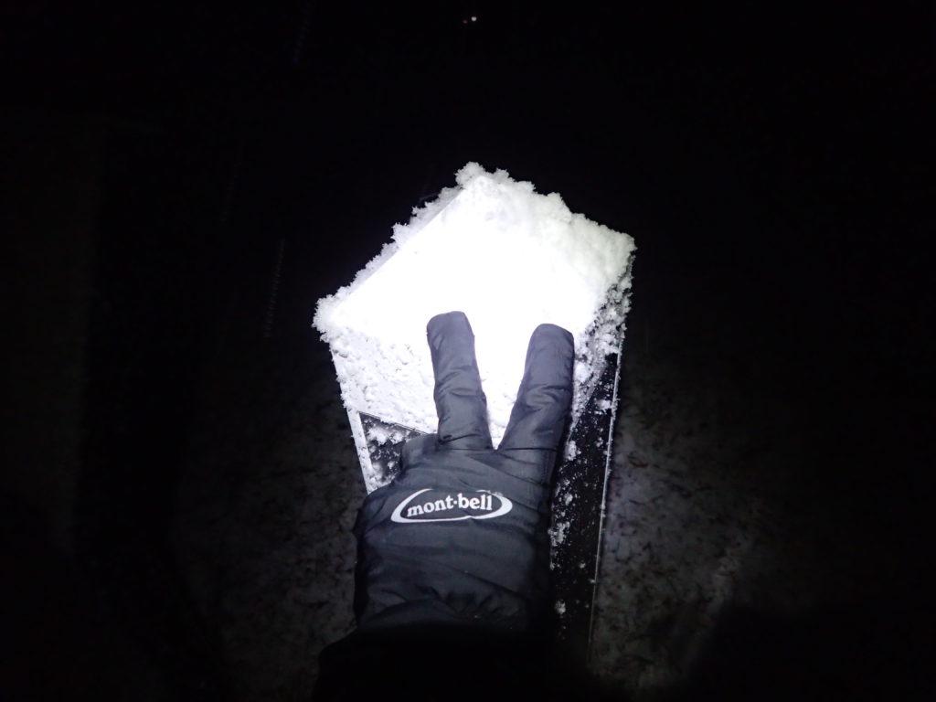 モンベルの登山用グローブであるサンダーパスグローブをして冬の光城山を夜間に2往復