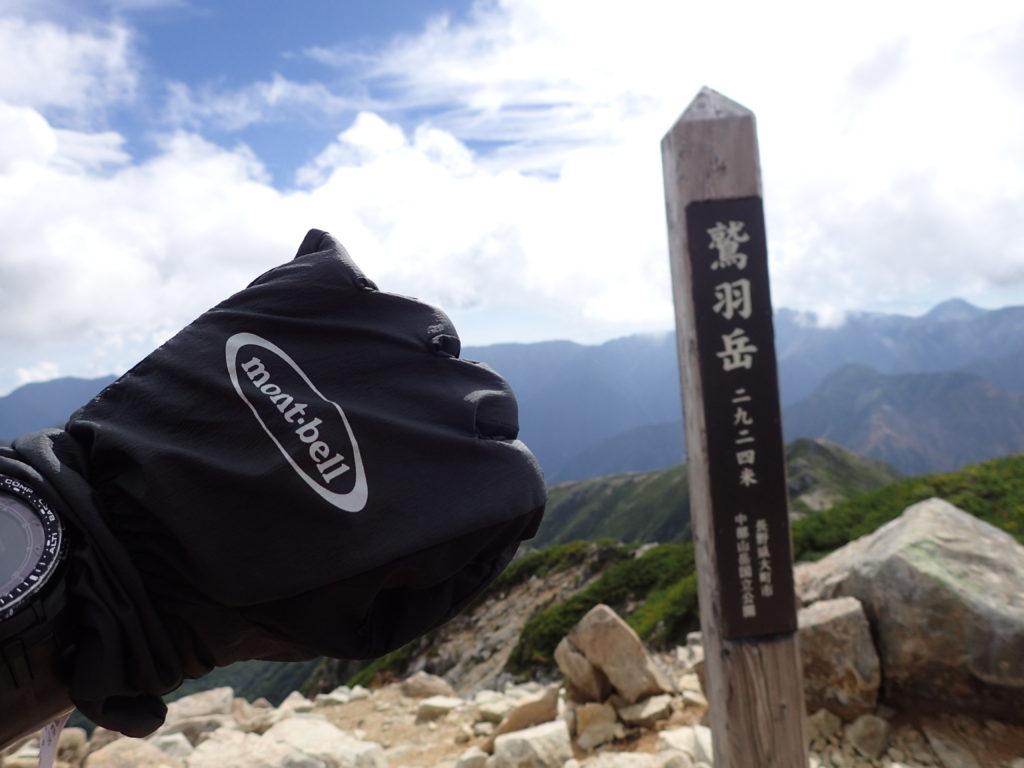 北アルプスの鷲羽岳山頂でモンベルの登山用グローブであるサンダーパスグローブの記念撮影