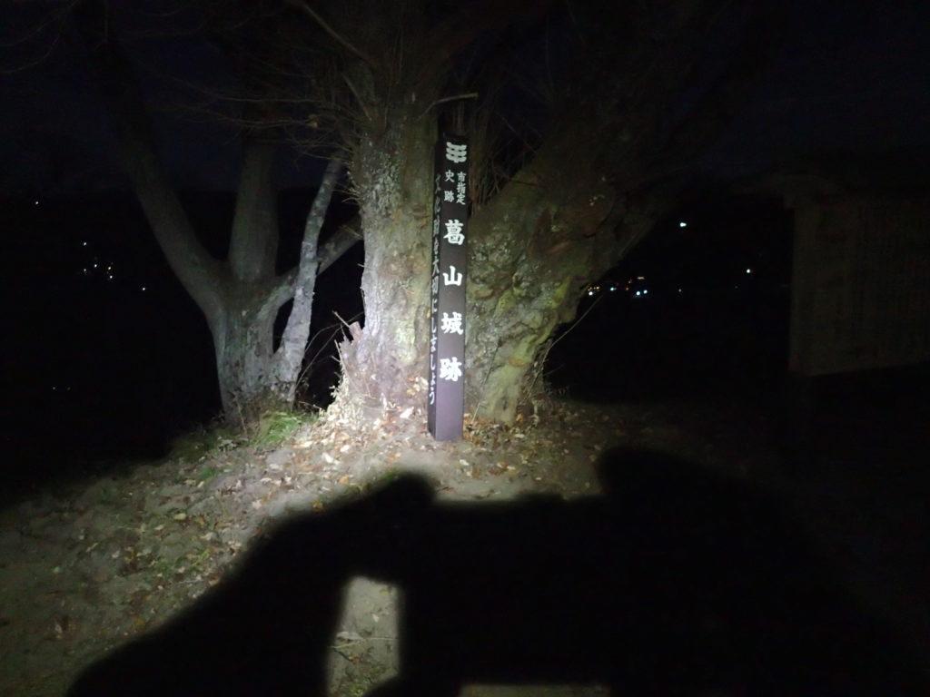 ツールド長野130kの夜間をブラックダイヤモンドの登山用ヘッドライトであるストームの灯りでひた走る
