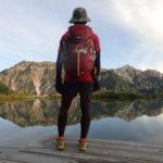 モンベルの超軽量登山用ザック バーサライトパックの使用アルバム