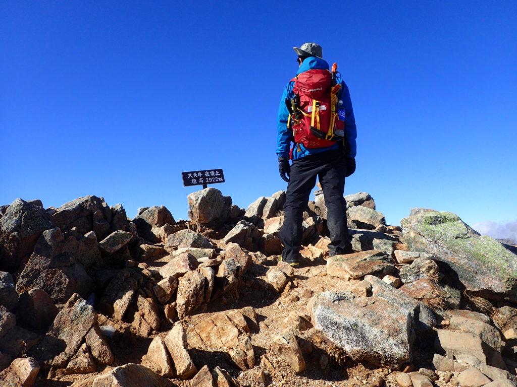 大天井岳の山頂でモンベルの登山用ザックであるバーサライトパックを背負って記念撮影