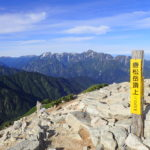 黒菱第3リフトからの唐松岳日帰り登山(2018年8月18日)