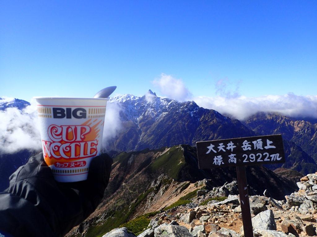 大天井岳山頂で槍ヶ岳を眺めながらのカップラーメン