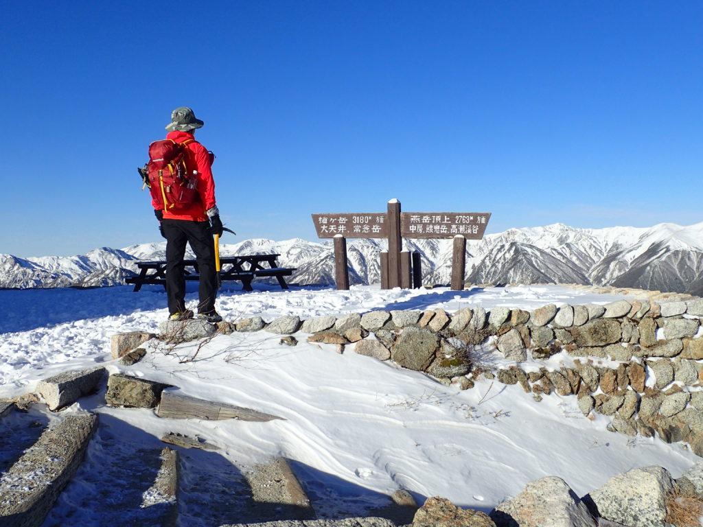 初冬の燕岳の燕山荘前でグリベルのピッケルであるエアーテックエヴォリューションを持って記念写真
