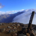 紅葉見ごろの焼岳登山(2018年10月6日 新中の湯ルート )