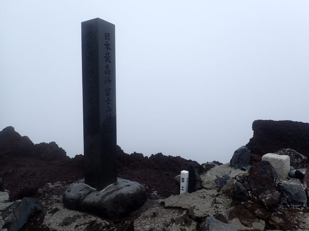 ひと夏での日本百名山全山日帰り登山で撮影した日本最高峰富士山剣ヶ峰の山頂標