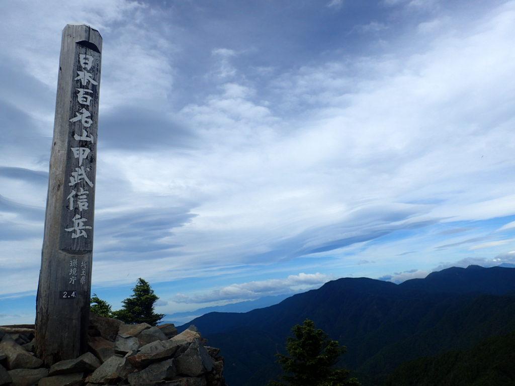 ひと夏での日本百名山全山日帰り登山で撮影した甲武信ヶ岳の山頂標