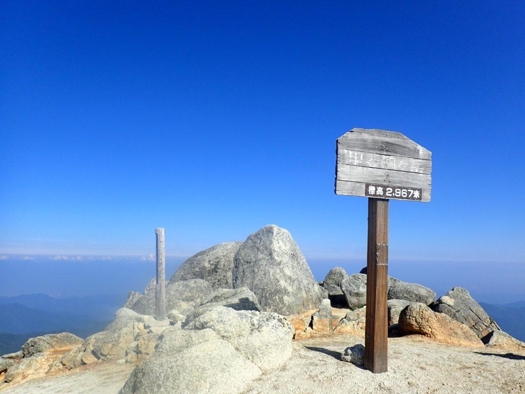 ひと夏での日本百名山全山日帰り登山で撮影した甲斐駒ヶ岳の山頂標
