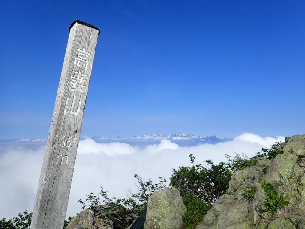 ひと夏での日本百名山全山日帰り登山で撮影した高妻山の山頂標