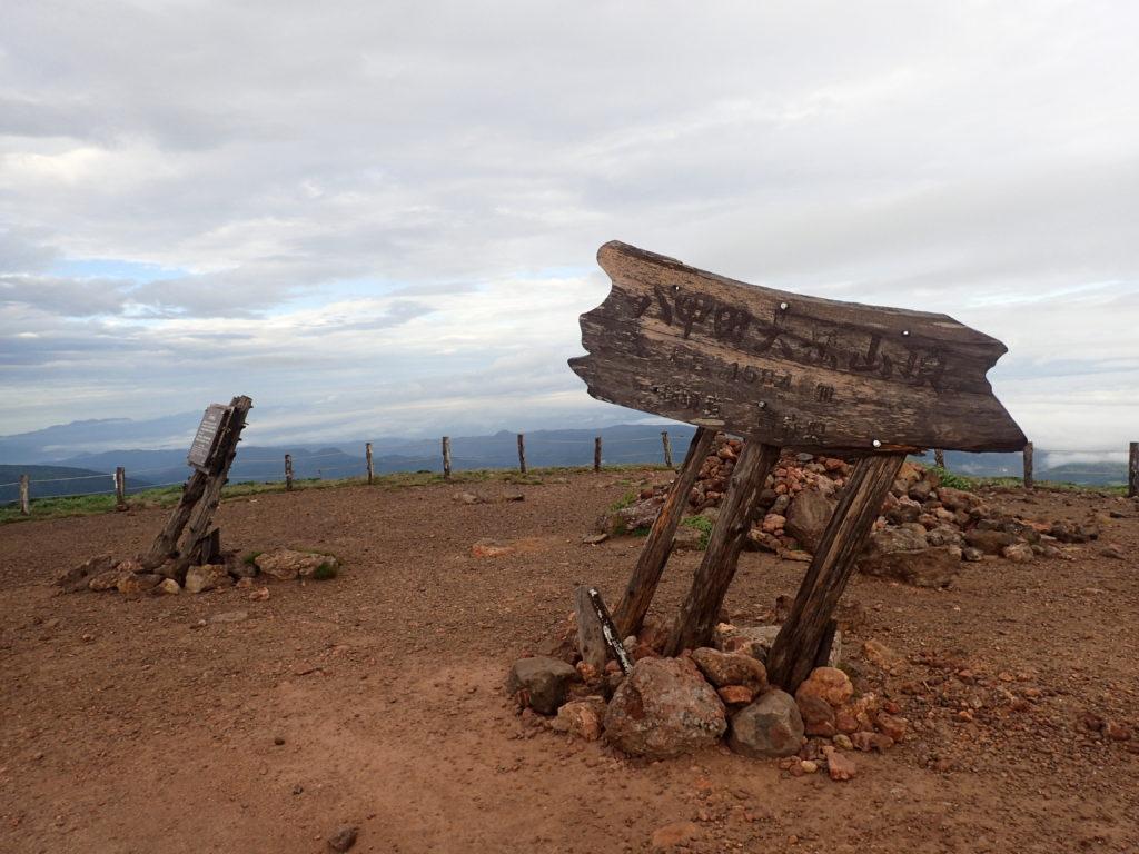 ひと夏での日本百名山全山日帰り登山で撮影した八甲田山の山頂標