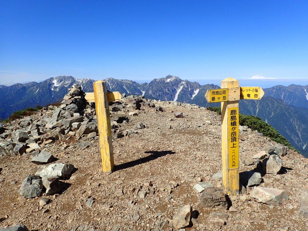 ひと夏での日本百名山全山日帰り登山で撮影した北アルプスの鹿島槍ヶ岳の山頂標