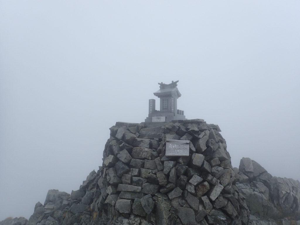 ひと夏での日本百名山全山日帰り登山で撮影した北アルプスの奥穂高岳の山頂標