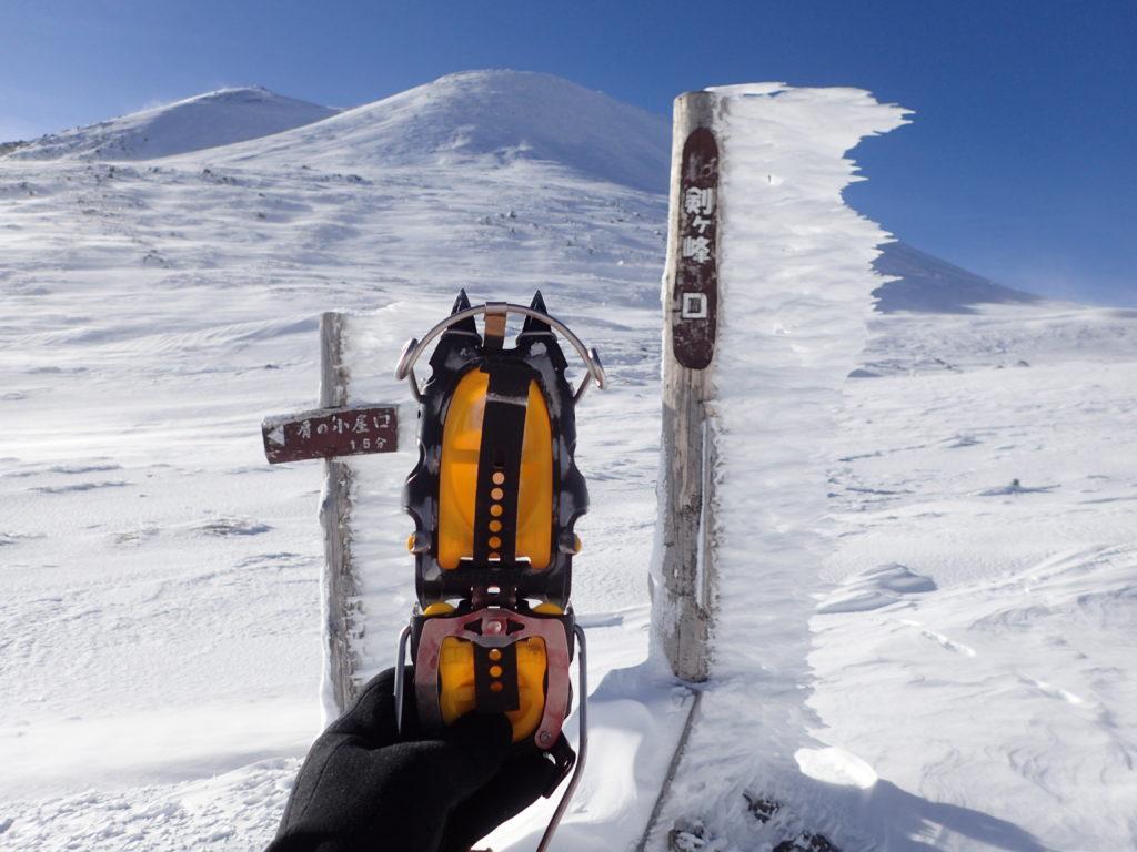 グリベルのアイゼンであるG12オーマチックを冬の乗鞍岳の剣ヶ峰口で記念撮影