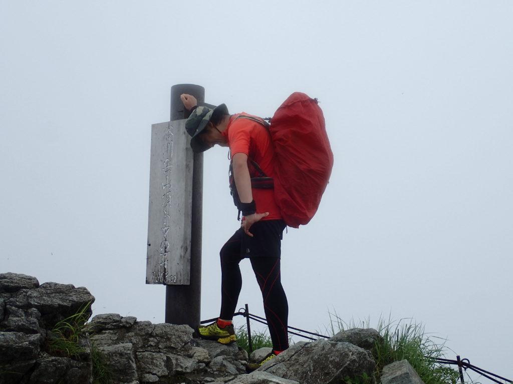 谷川岳を巌剛新道から日帰り周遊登山した際のトマの耳での記念写真
