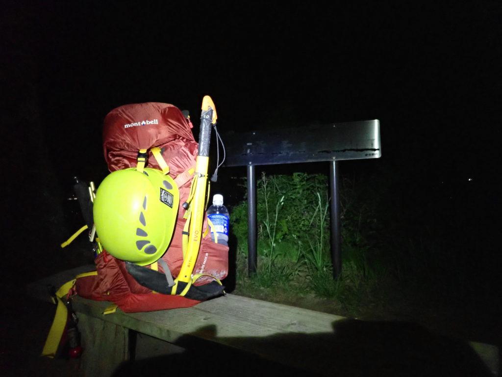 光城山夜間登山でモンベルの登山用ザックであるバーサライトパックの記念撮影