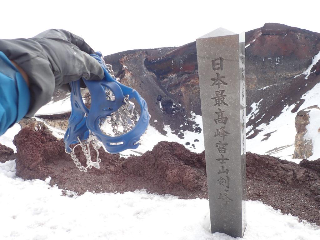 モンベルの軽アイゼンであるチェーンスパイクを使用して日本最高峰富士山剣ヶ峰登山