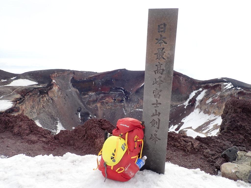 日本最高峰富士山剣ヶ峰山頂でモンベルの登山用ザックであるバーサライトパックの記念撮影
