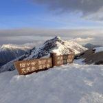 残雪の燕岳登山 燕山荘~北燕岳を3往復(2019年4月21日)