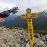 紫外線から目を守る登山時のサングラス着用について