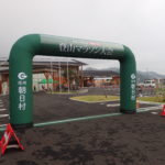 灼熱の第2回日本三百名山鉢盛山2447登山マラソン完走の記録