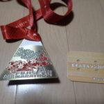 富士山マラソンの当日受付からスタートまでのポイント