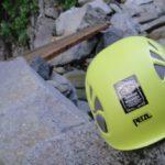 ペツルの登山用ヘルメット(エリオス)