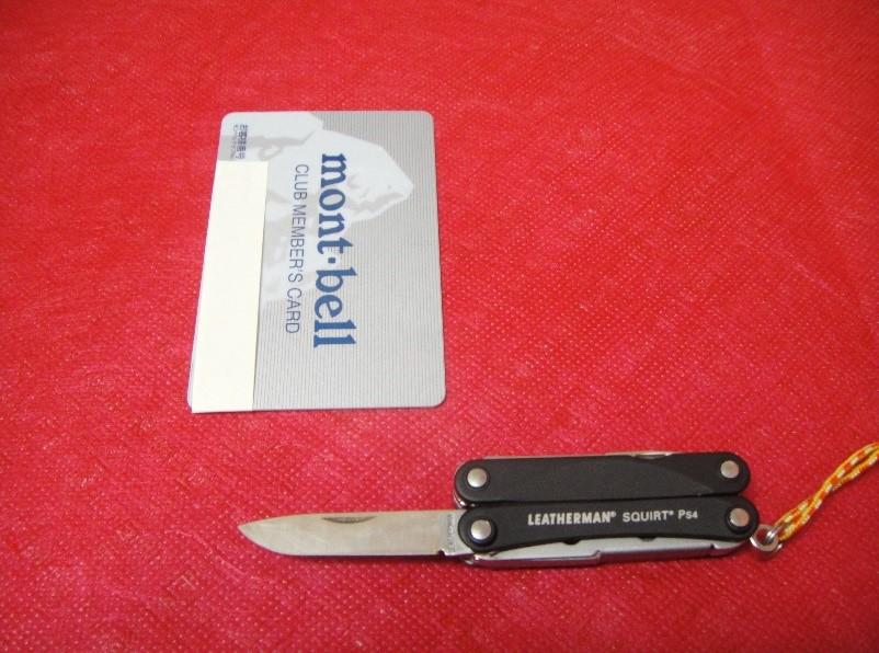 レザーマンのマルチツールであるスクォートPS4のナイフ
