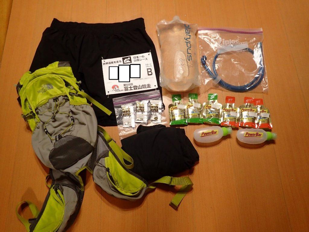 富士登山競争の装備品の中のプラティパス2