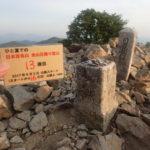 13座目 大台ヶ原山(おおだいがはらやま) 日本百名山全山日帰り登山