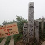 70座目 会津駒ヶ岳(あいづこまがたけ) 日本百名山全山日帰り登山