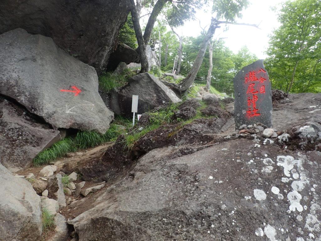 男体山登山道8合目の瀧尾神社