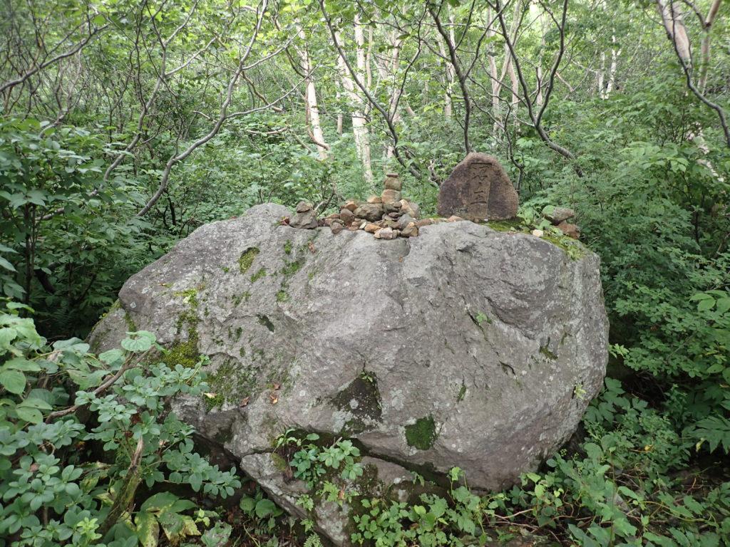 磐梯山の沼ノ平の石碑