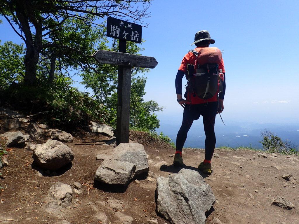 赤城山の駒ケ岳で記念撮影