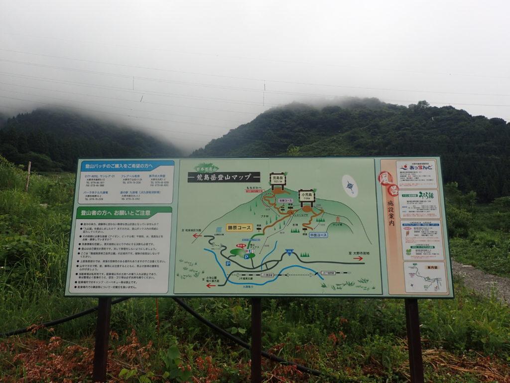 荒島岳の登山マップ
