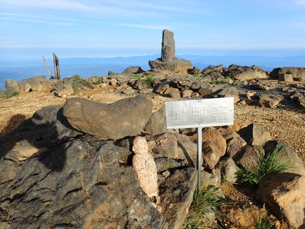 蔵王山(熊野岳)山頂