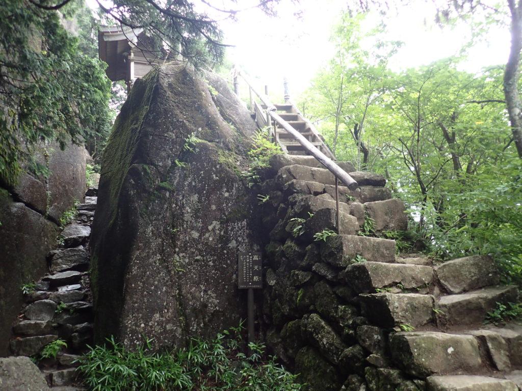 筑波山の高天原