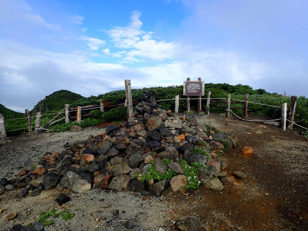 八甲田山の井戸岳